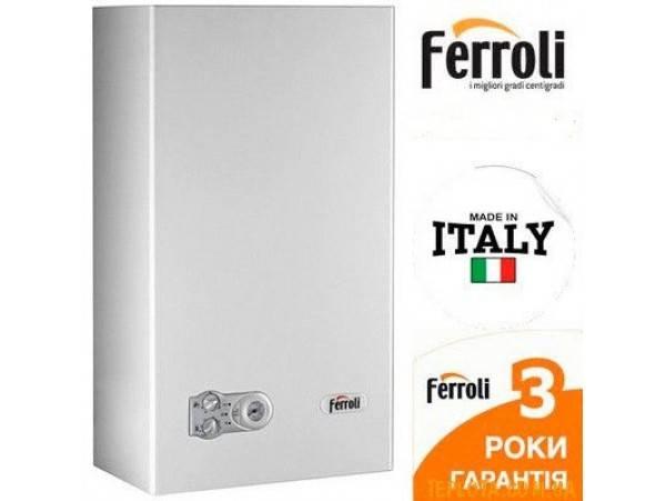 Лучшие итальянские газовые котлы для частного дома