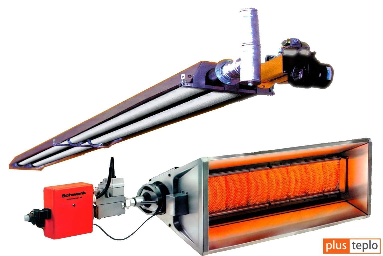 Промышленный инфракрасный обогреватель: виды, принцип работы, популярные модели