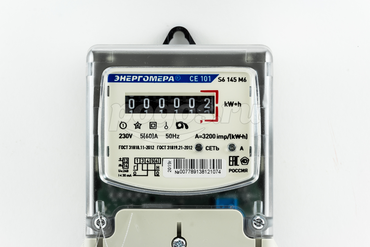 Топ-10 лучших многотарифных счетчиков электроэнергии - выбор однофазного и трехфазного счетчика