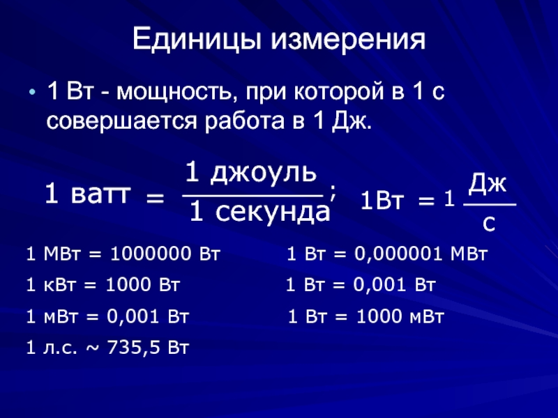 Как рассчитать гкал на отопление - правильная формула расчета