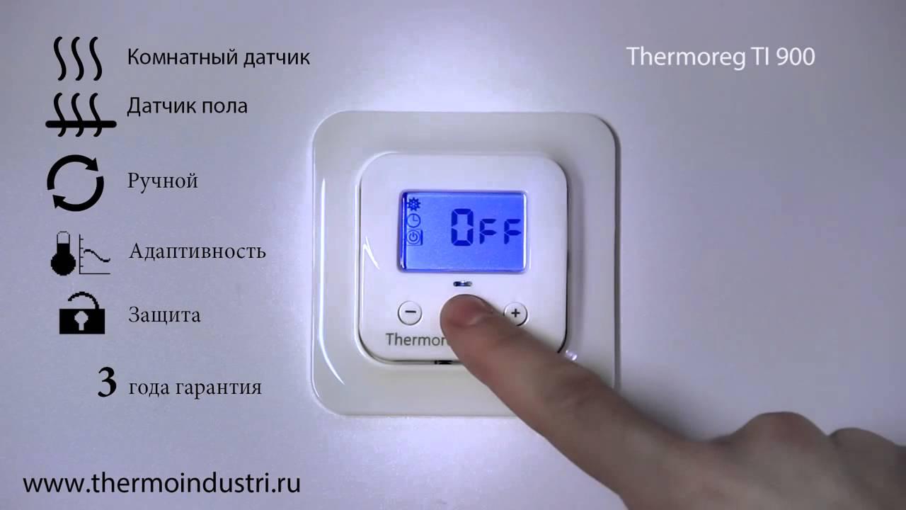 Датчик теплого пола: выбор термодатчика и терморегулятора для пола, регулировка температуры, особенности термоголовки с выносным термостатом