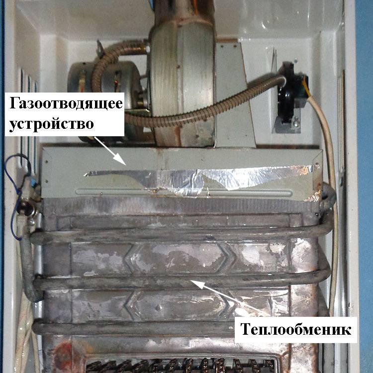 Что делать, если постоянно тухнет газовый котел