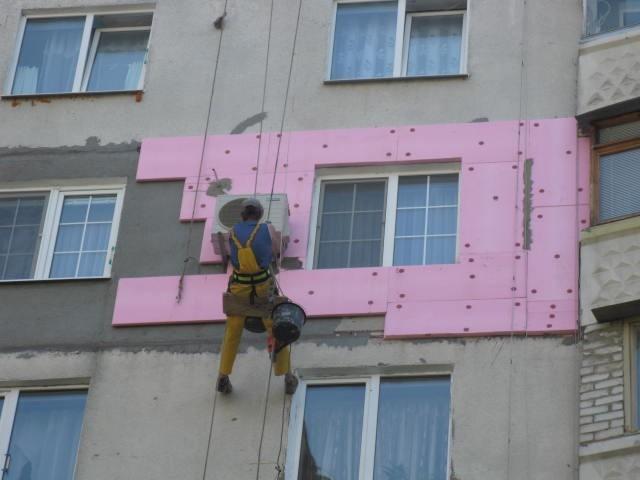 Мокрый фасад под ключ — цена за м2 в москве   компания строй-континент