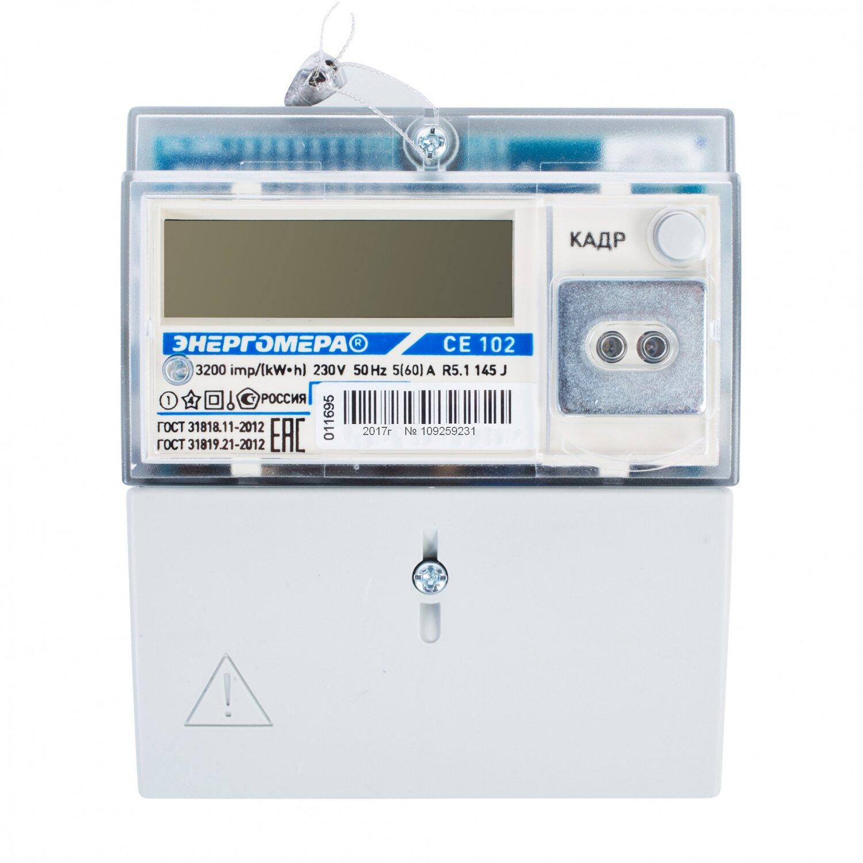 Энергомера се 101: однофазный электросчетчик, схема подключения, снять показания