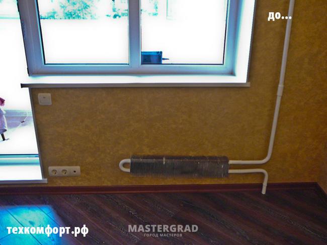 Как спрятать трубы отопления в частном доме: методы