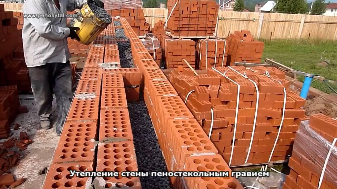 Утепление стен дома керамзитом, можно ли утеплять стены керамзитом, какая должна быть толщина слоя