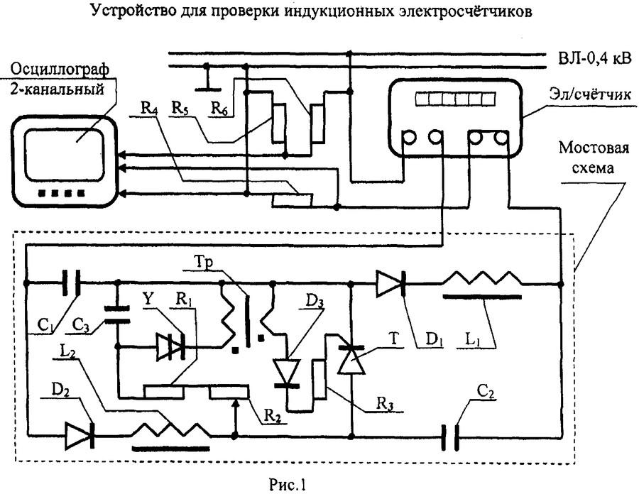 Устройство электронного счетчика электроэнергии