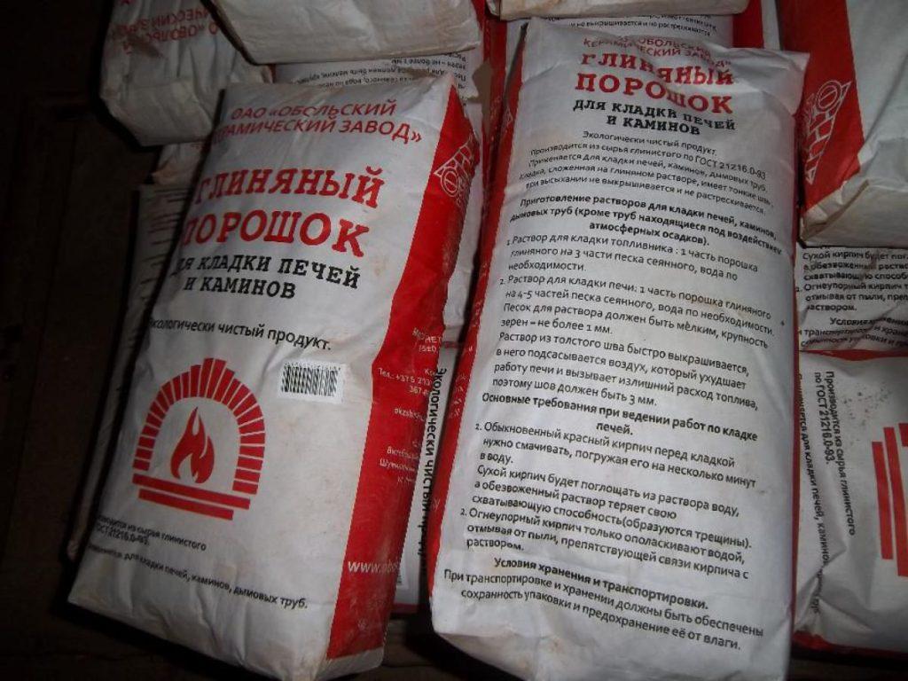 Пропорции глины и песка для кладки печей, как правильно приготовить, разводить и замешивать глиняный раствор, соотношение с водой