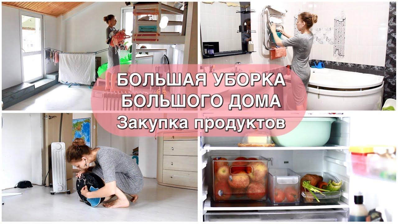 Советы, где взять силы и мотивацию для уборки дома