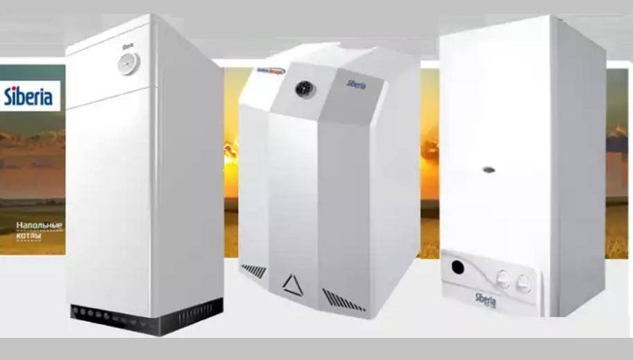 Газовый котел сибирия — технические характеристики и конструктивные особенности