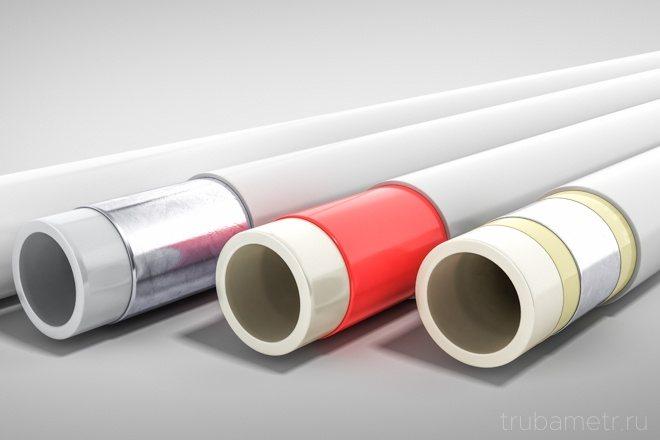 Труба армированная алюминием: характеристики полипропиленовых армированных труб для отопления, производство пластиковых труб