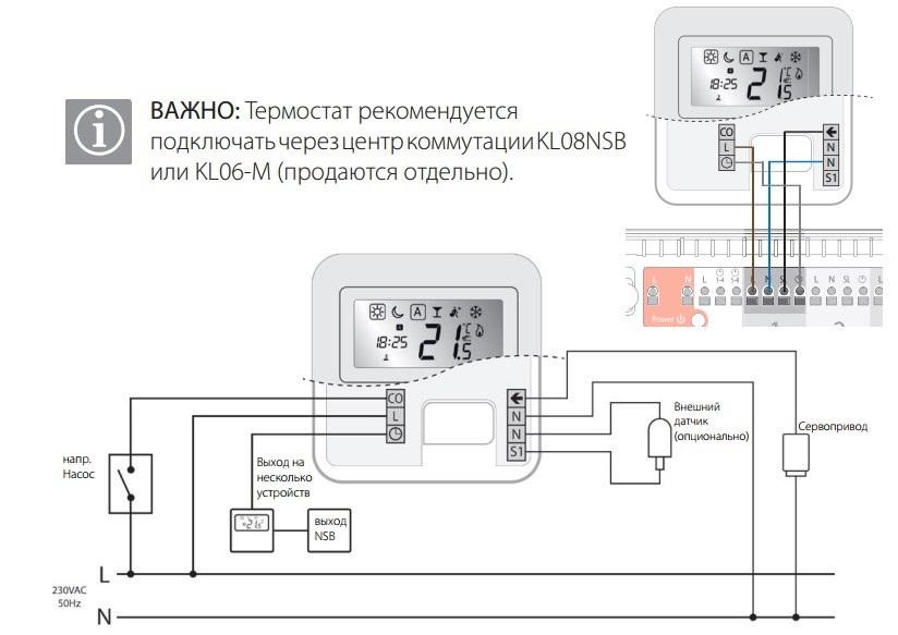 Как подключить теплый пол к терморегулятору: схемы, инструкция подсоединения и настройка