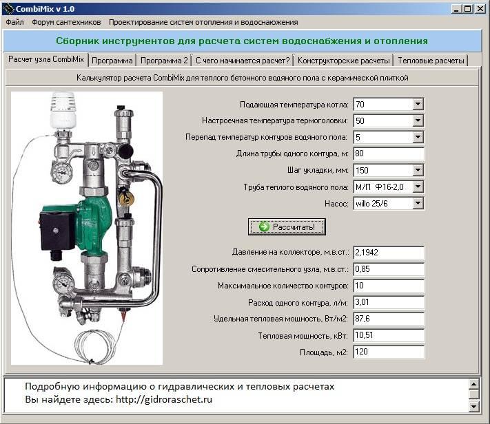 Мощность теплого водяного пола, какие факторы влияют на мощность, как правильно рассчитать мощность водяного пола