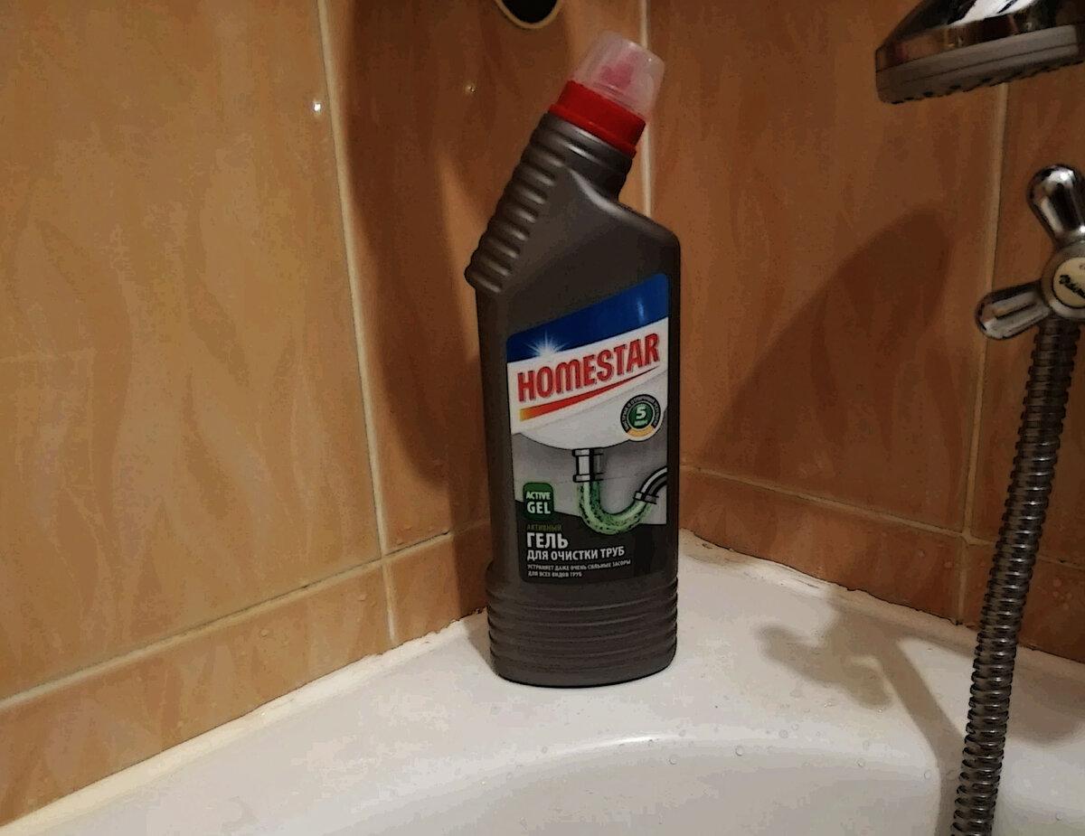 Как убрать грибок в ванной: на стенах между плитками – пошаговая инструкция и народные советы