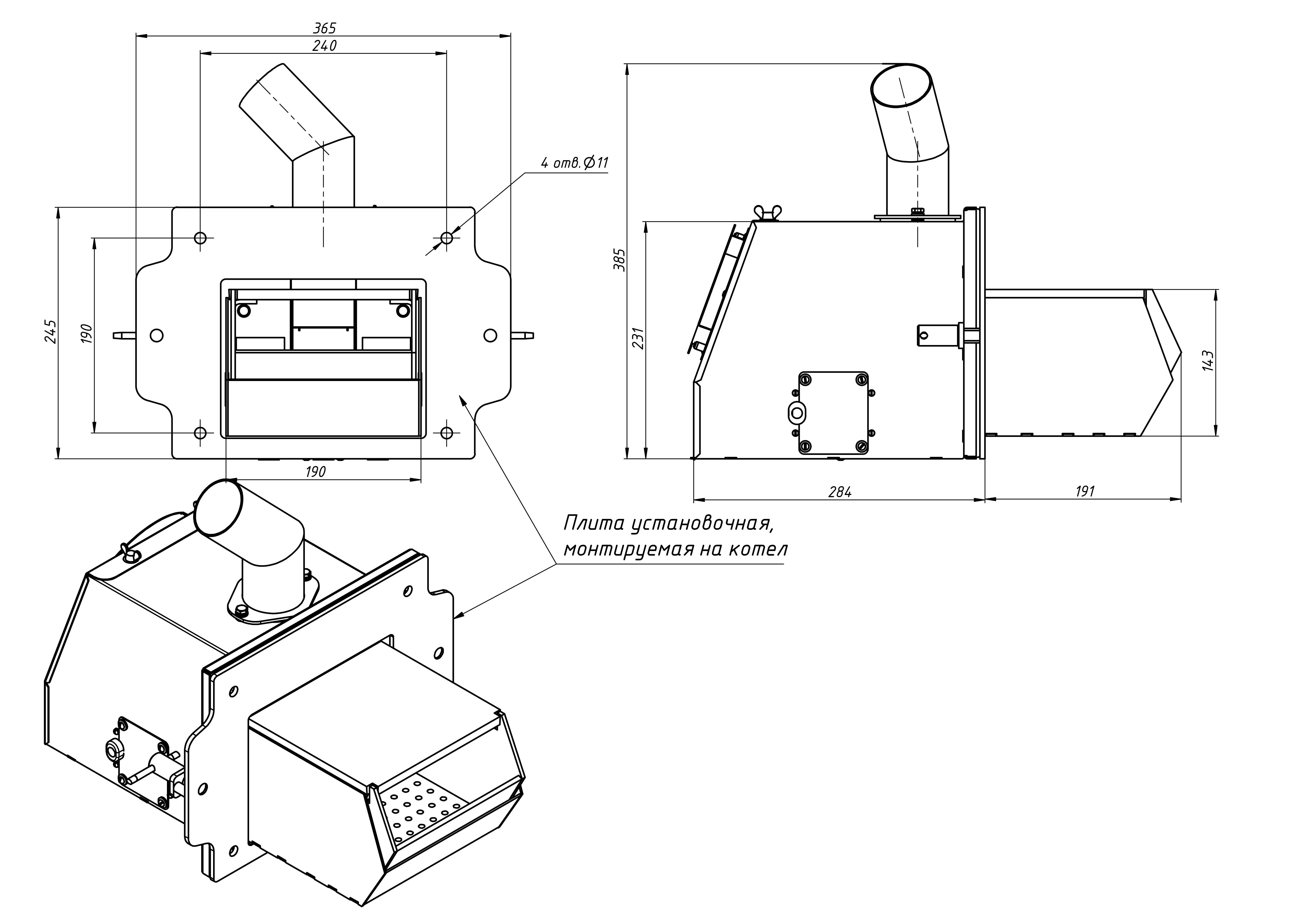 Пеллетный котел: сборка своими руками, установка, чертежи, принцип работы и устройство