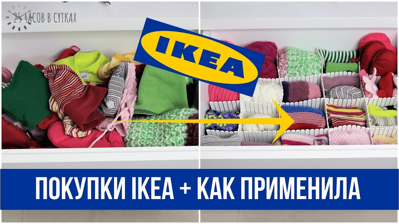 Топ-10 дешевых вещей из икеи, которые выглядят дорого
