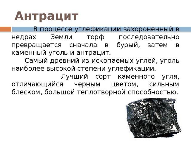 Температура горения дров и угля