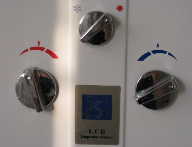 Турбированная (бездымоходная) газовая колонка