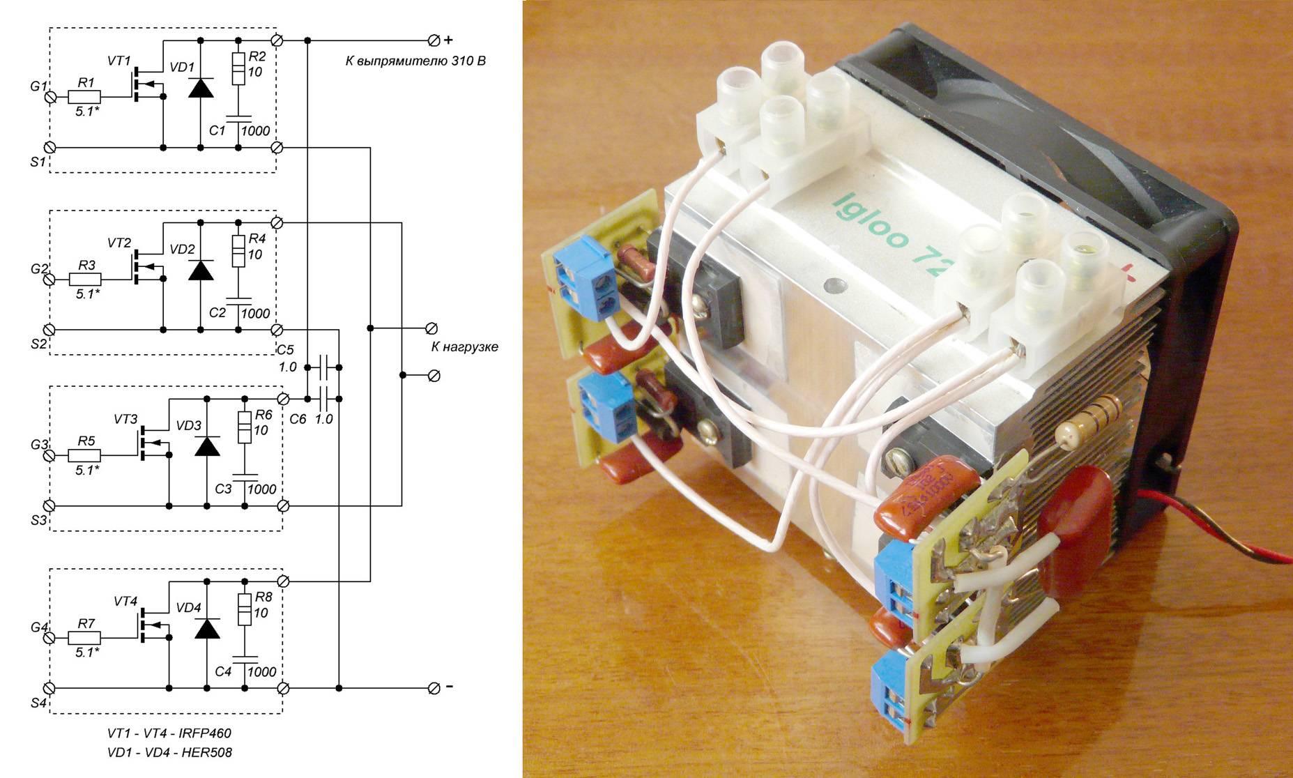 Индукционный нагреватель своими руками ♨️: топ-160 фото-обзоров способов создания нагревателя своими руками. простые схемы, чертежи и инструкции для начинающих