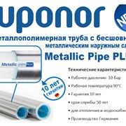 Металлопластиковые трубы или полипропиленовые трубы - что лучше