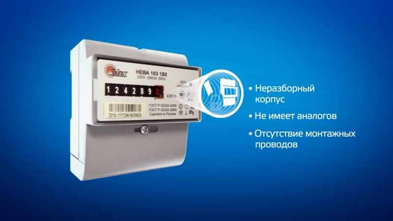 Счетчик нева-101-1s0 - описание, характеристики, инструкция