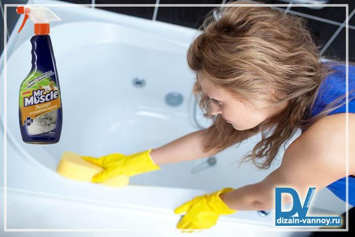 Что лучше использовать при чистки акриловой ванны?