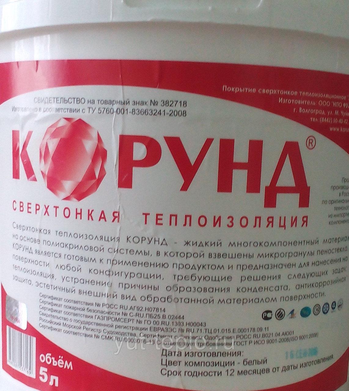 Теплоизоляционная краска: что такое краска утеплитель, характеристики и применение