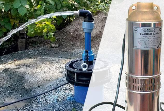 """Скважинный насос """"водолей"""": характеристики, устройство, подключение"""