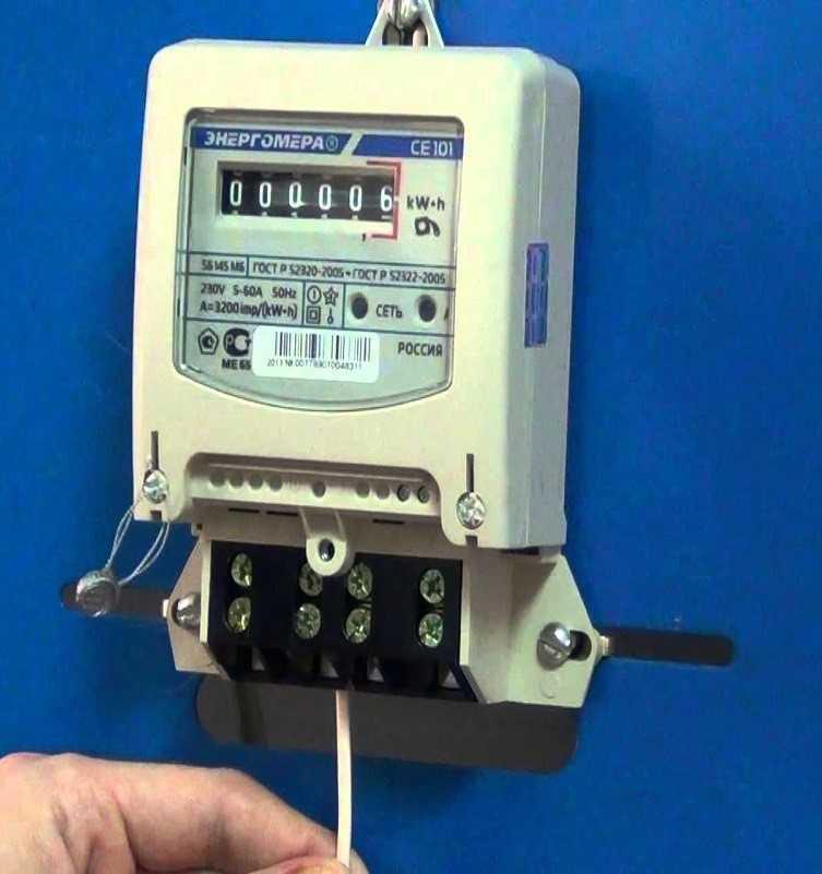 Советы специалистов по выбору и установке электросчетчика в квартире