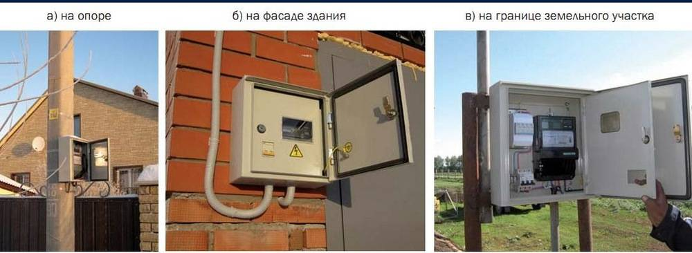 Установка счетчика электроэнергии в частном доме – схема подключения