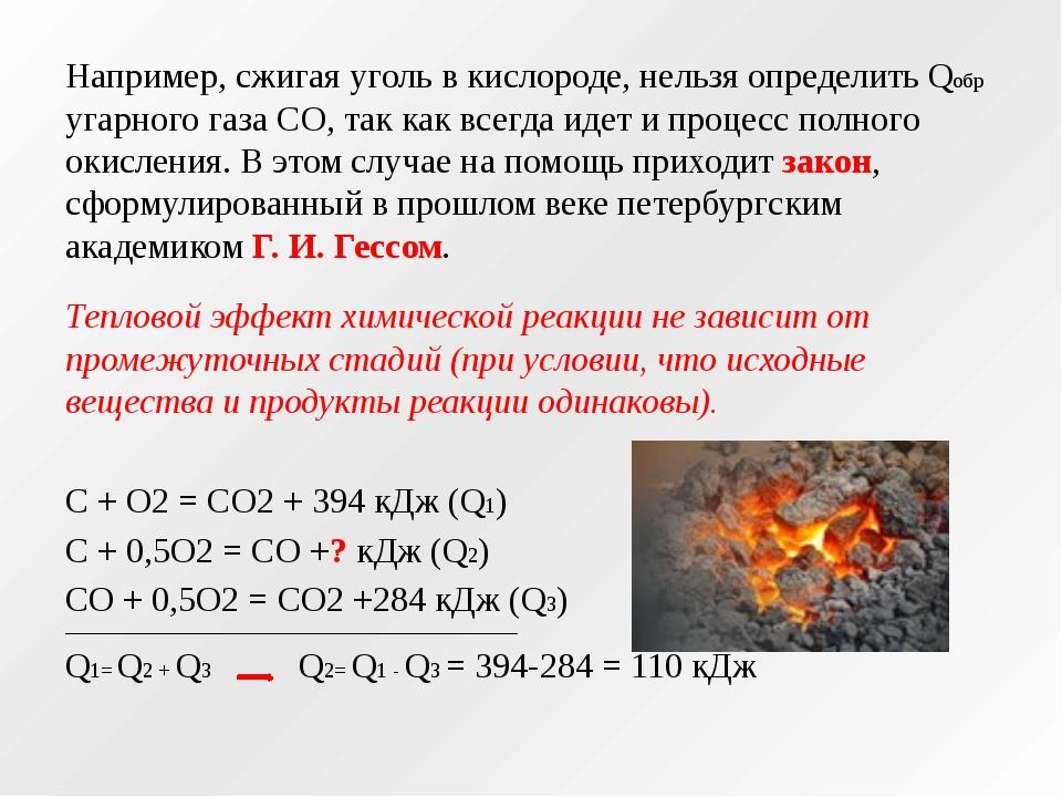 Температура горения каменного угля. температура горения древесного и каменного угля в различных устройствах