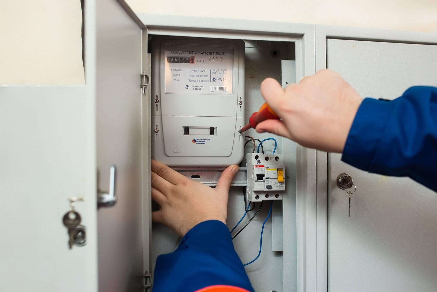 Cамостоятельная замена электросчетчика: в собственной квартире, размер штрафа, в частном доме