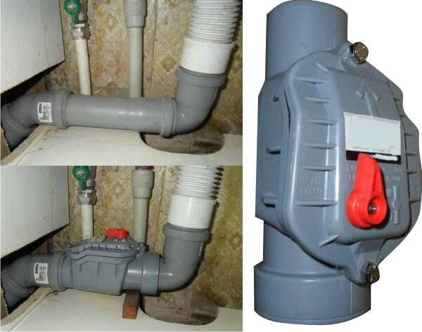 Воздушный канализационный клапан