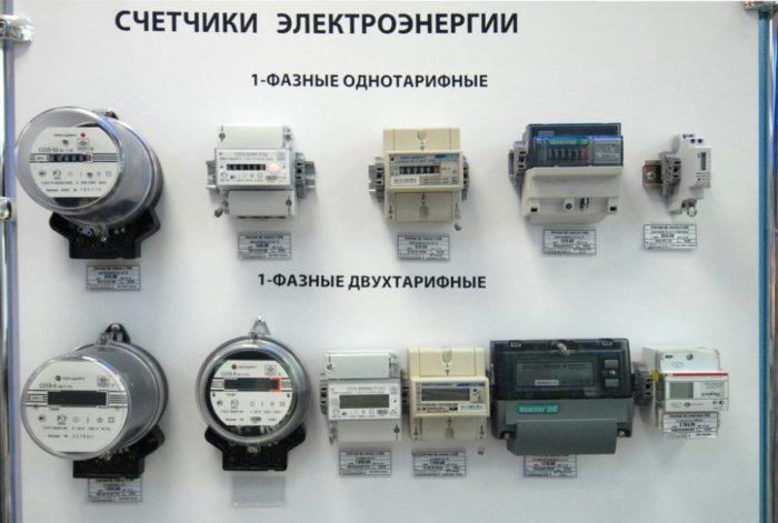 Срок службы электросчетчика, когда нужно его менять