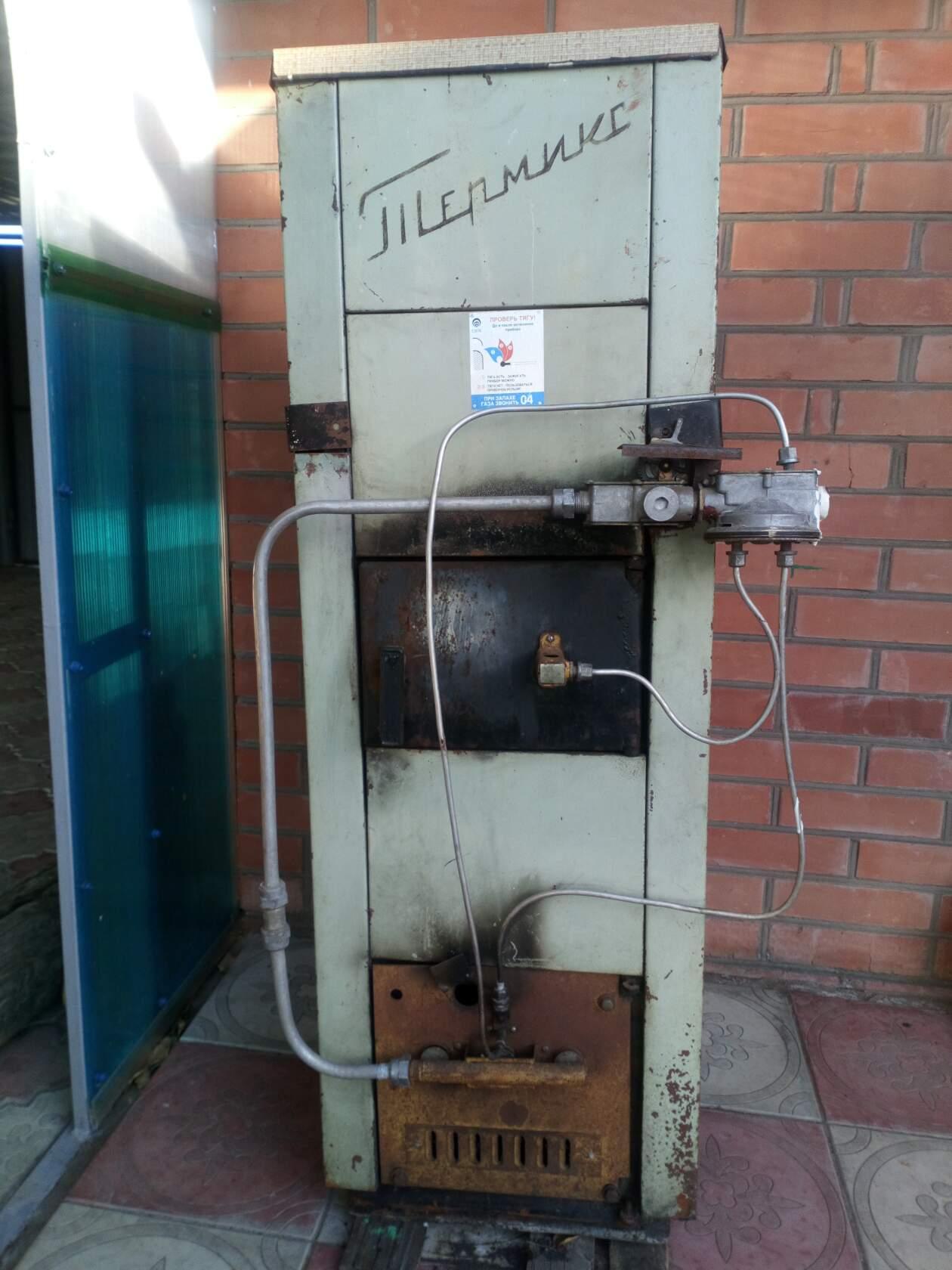 Комбинированный котел электричество дрова газ