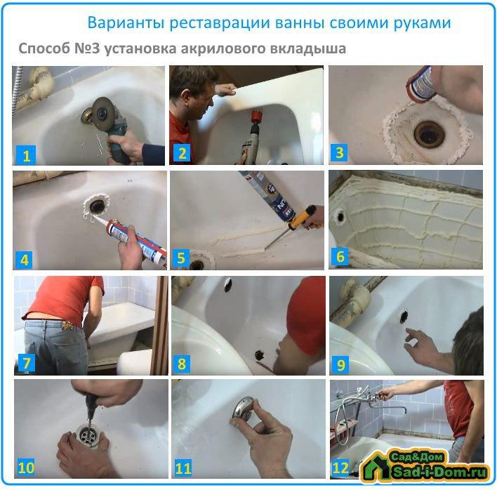 Реставрация ванны своими руками - все о канализации
