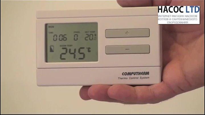 Терморегулятор для котла отопления своими руками