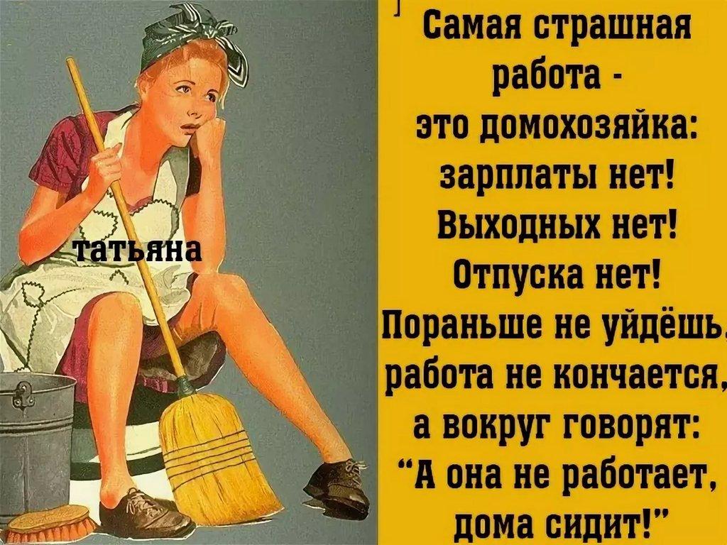 Что делать, если хозяева выгоняют со съемной квартиры раньше срока - аренда - недвижимость - жизнь в москве - молнет.ru