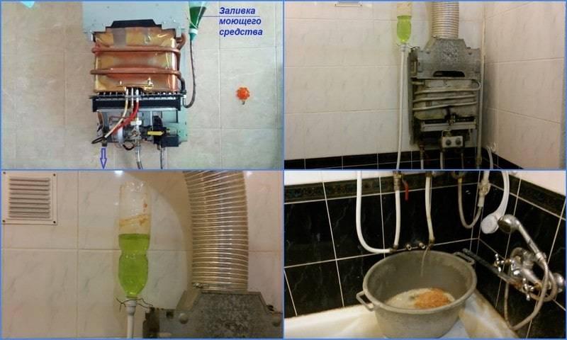 """Как почистить газовую колонку """"bosch"""" своими руками: инструктаж по чистке основных узлов"""
