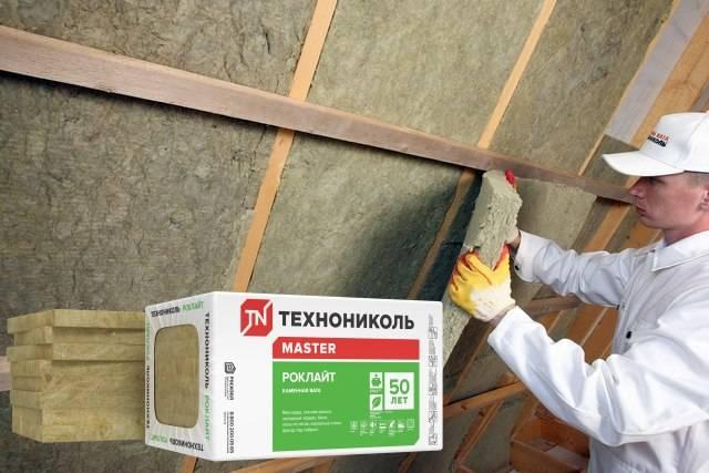 Технические и рабочие характеристики каменной ваты марки «технониколь», цена на продукцию