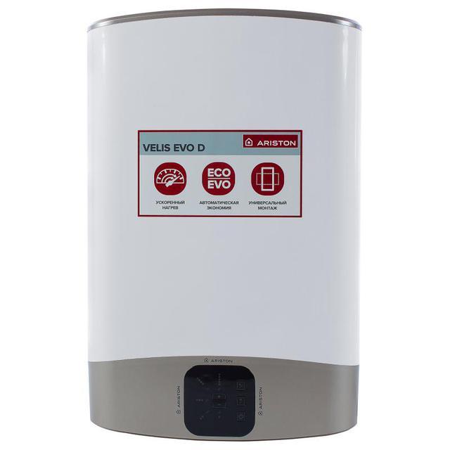 Как правильно разобрать и почистить водонагреватель аристон - жми!