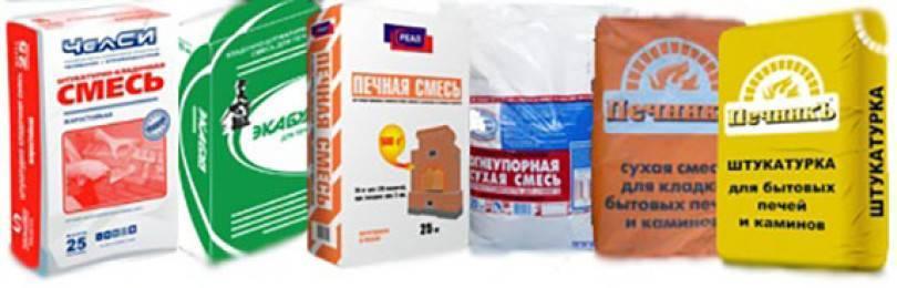 Какой раствор лучше применять для кладки дровяных печей из кирпича: виды смесей, правила выбора