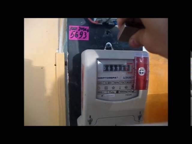 Штраф за магнит на счетчике воды: сколько придется заплатить за использование магнитной уловки и что еще за это будет?
