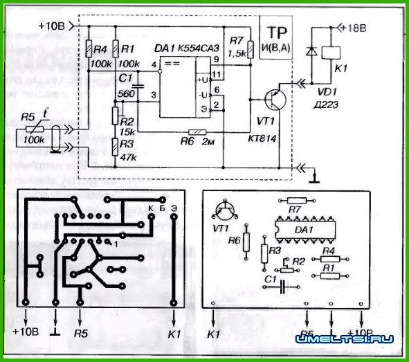 Терморегулятор: предназначение, виды, особенности, процесс изготовления своими руками