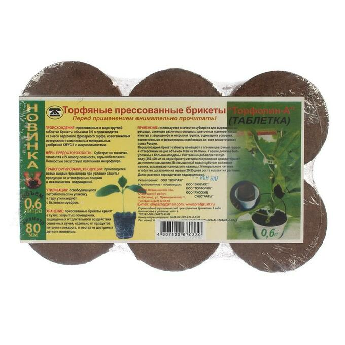 Топливные брикеты (евродрова): производство прессованных опилок, оборудование, станки, пресс, что лучше дрова или брикеты