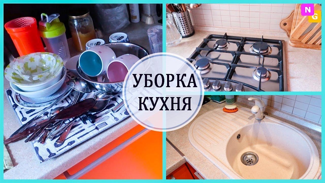 10 предметов на кухне, которые пора выкинуть