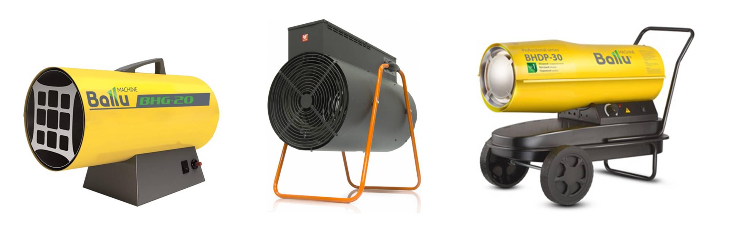 Тепловые керамические пушки: какая лучше тэновая или с нагревателем из керамики? обзор электрических моделей