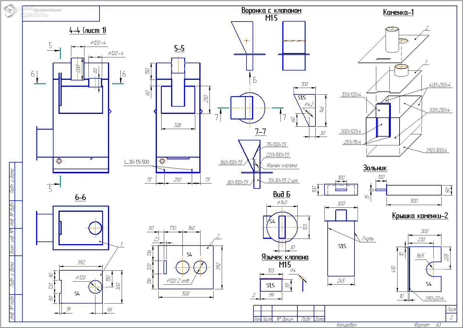 Чертежи печи для бани из металла - строительство домов и дач