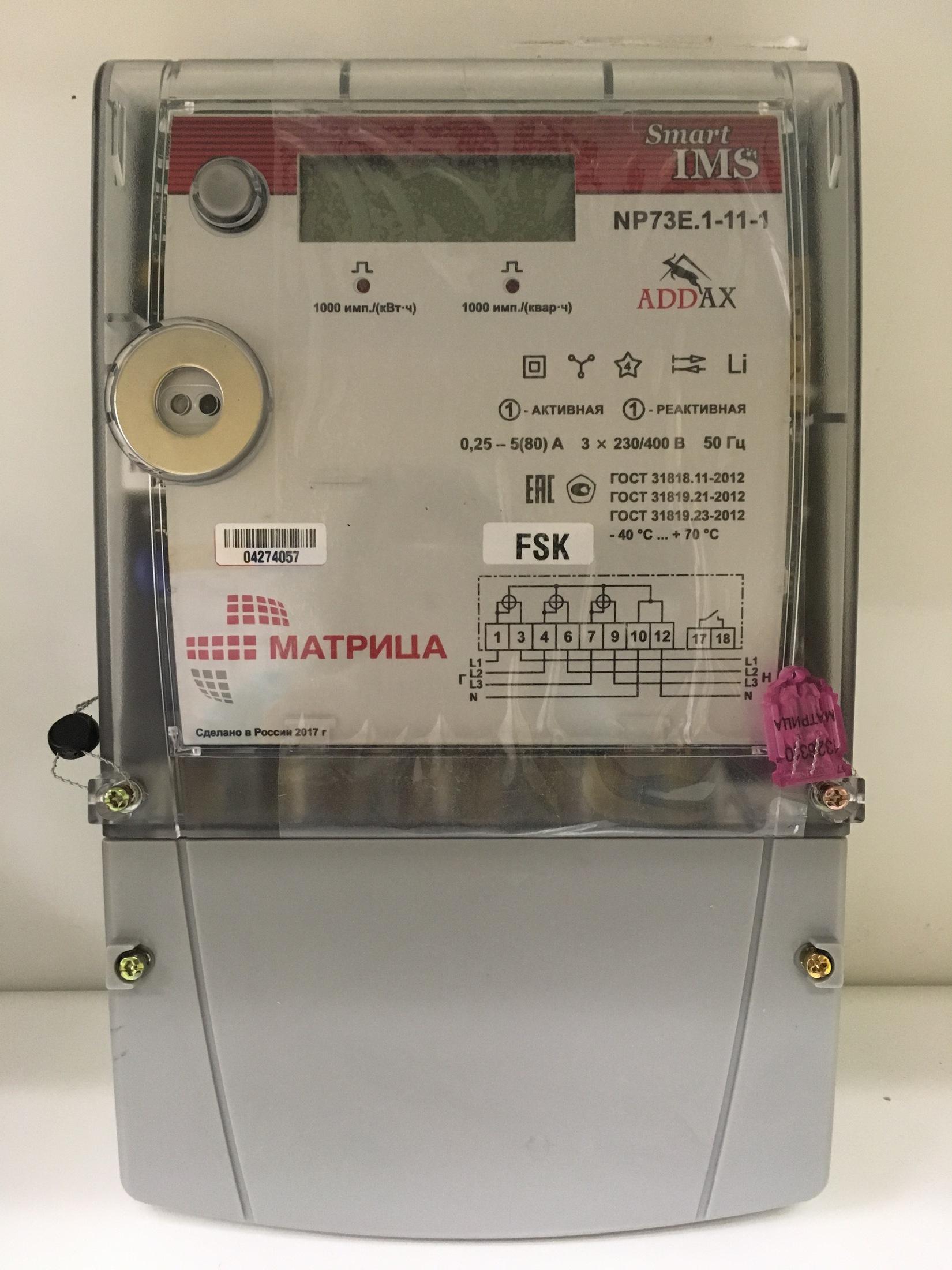 Что нужно знать каждому об умных электросчетчиках. принцип действия и правила подключения интеллектуальных счетчиков электроэнергии