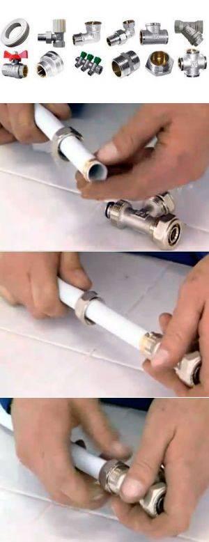 Как самому соединить металлопластиковые трубы